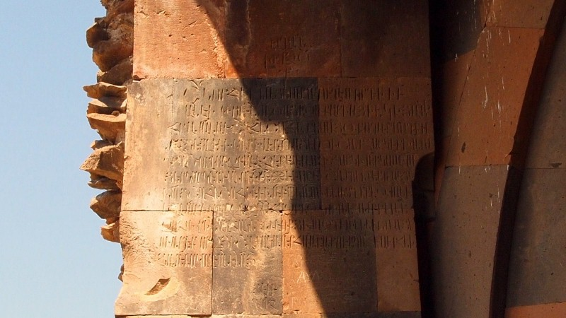Ani, Kars, Turquía, Turkey - Inscriptions