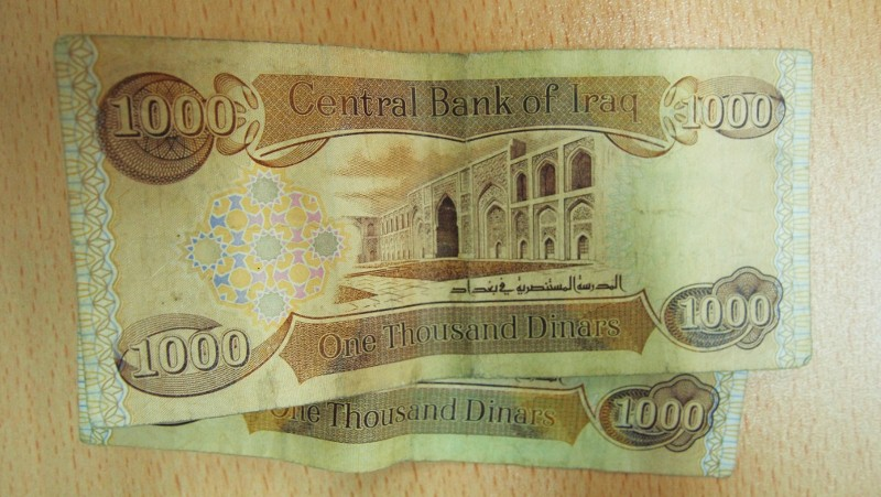 Iraq, Irak, money, dinero, billete, note, bank of Iraq (800x451)